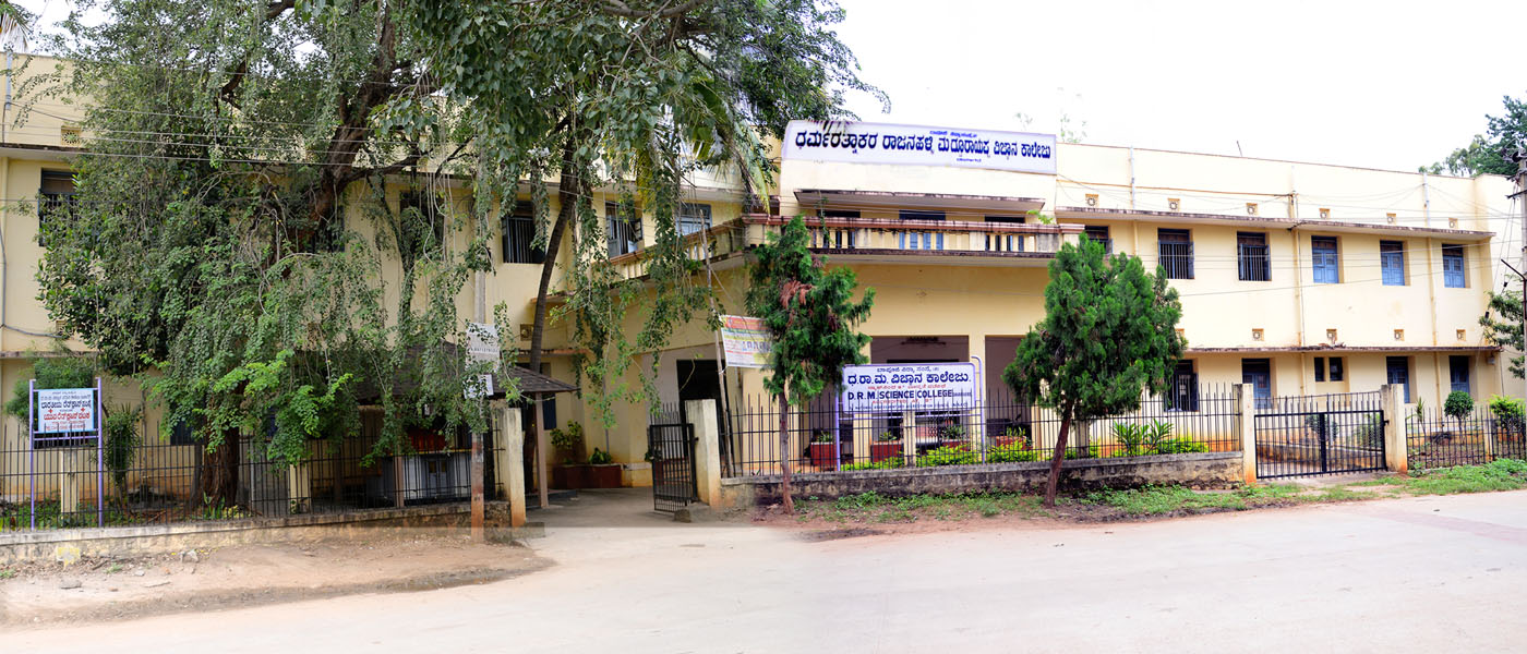 Welcome to D.R.M. SCIENCE DEGREE COLLEGE DAVANGERE